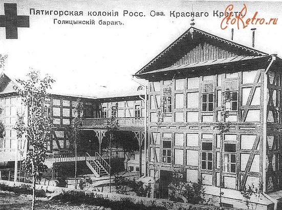 Вторая городская больница г. махачкалы