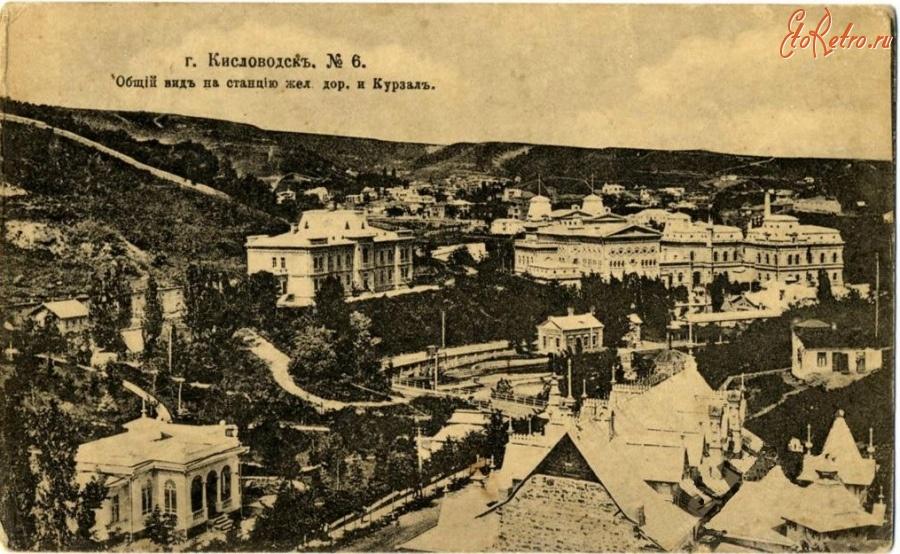 Почтовая открытка до 1917 25