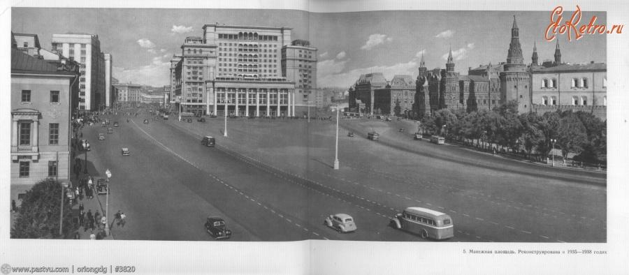 Старые Фото Москвы 1940 56 Годы
